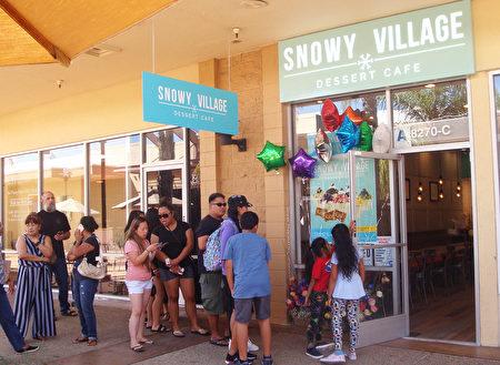 聖地亞哥第一家Snowy Village冰品店開張
