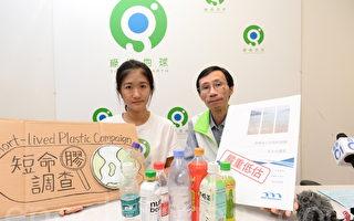 香港环团质疑政府低估大陆海洋垃圾比例