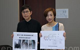 質疑大館石梯無倒塌 香港保育團體促調查