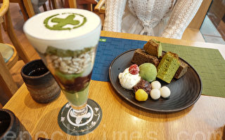 来自京都的宇治抹茶老店