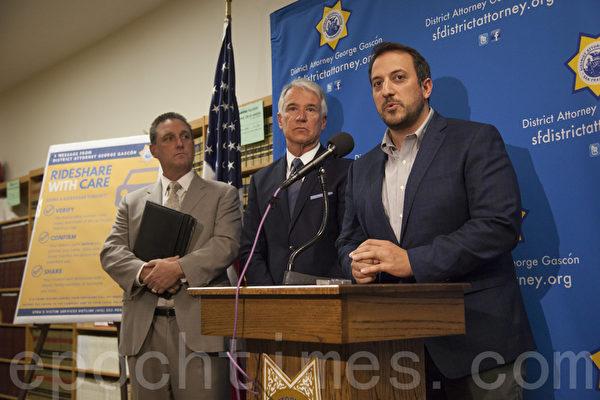 防止共乘「搭錯車」 舊金山地檢署提3招