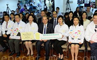 香港推營虛擬銀行 逾50企業申請發牌