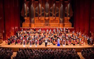 神韻奏「神的音樂」亞洲樂迷感受偉大的善