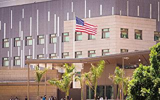 美国务院:AIT新馆维安将与现址做法相同