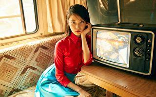 IU今迎出道10周年 办亚洲巡演并捐款助弱势