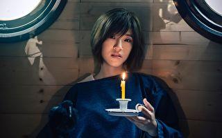 """出道11年星运开 """"小球""""预告将与歌迷拍MV"""