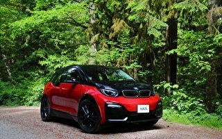 车评:动感电车 2018 BMW i3s