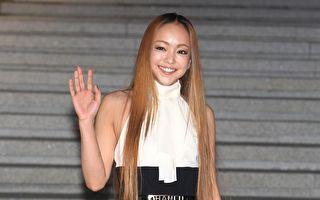 安室奈美惠以笑容挥别粉丝 最后舞台万人送别