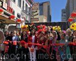 旧金山中国城中秋街会  庆祝传统节日