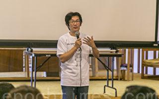 魏德圣为《幸福路上》访旧金山湾区  谈台湾三部曲