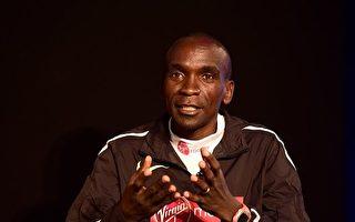 技惊全场 马拉松名将基普柯吉破世界纪录