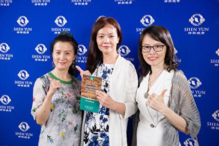 2018年9月17日晚 神韻交響樂團在高雄市文化中心演出 台灣第四場