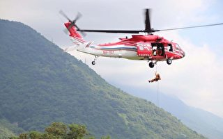 台湾首例 6登山客违规直升机搜救被罚92万元