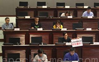 香港土地供应公听会民间争议大