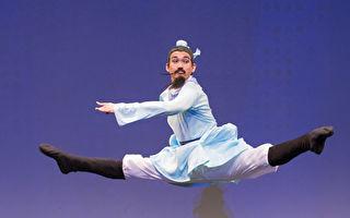组图:中国古典舞大赛初赛青年男子组风采