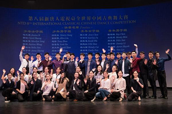 中国古典舞大赛精彩纷呈 37人进决赛