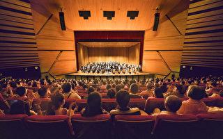 來自天上的音樂 神韻交響樂感動台中樂迷