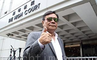 黄毓民向梁振英掷杯案上诉得直 获撤销定罪