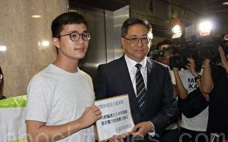 香港民团递信冀警加强查网骗案效率