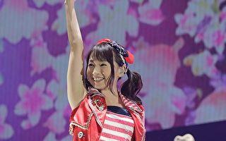 水樹奈奈再度訪台開唱 中文高喊「我回來了」