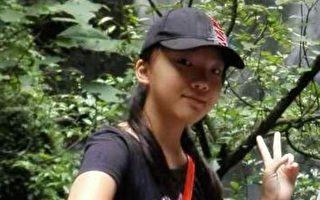 13歲華裔女孩申小雨被害案告破 28歲男子被控一級謀殺