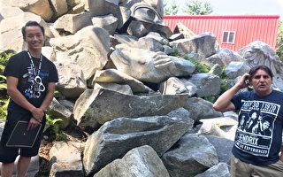 当代艺术国际机构办石雕研讨会