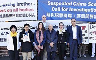 澳洲多團體指控中共活摘器官 籲國際制止