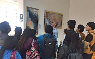 秘鲁大学近两千人观真善忍美展 师生深受感动