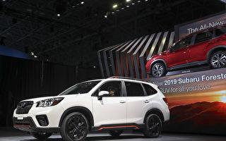 极致实用主义——全新Subaru Forester 2019