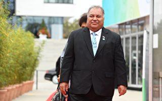 瑙魯總統斥北京代表「瘋狂」 要求中共道歉