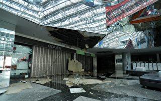 日本札幌机场关闭港取消四航班
