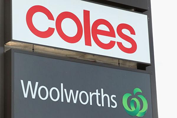 澳洲兩大超市Coles和Woolworths