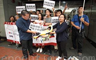 香港政党促民建联撑特权法查沙中线