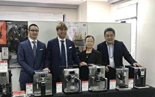 意大利Espresso咖啡机首次在日本出售
