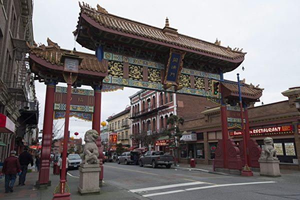 溫哥華唐人街可以追溯到19世紀後期,是加拿大最大和最古老的唐人街。(加通社)
