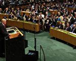 谢田:川普的中国战略会被拜登断送吗?