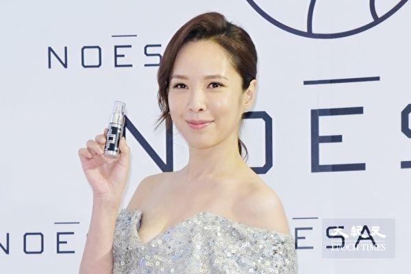 天心於2018年9月12日在台北出席NOESA光萃神話護膚新品發表。(黃宗茂/大紀元)