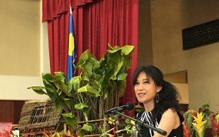 史上首例  台政院发言人受邀帛琉演说