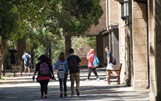 西澳宣布畢業生職業清單 有利國際留學生移民