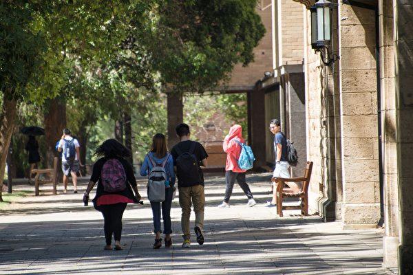 西澳宣布毕业生职业清单 有利国际留学生移民