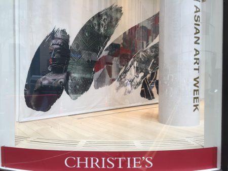 位於曼哈頓洛克斐勒廣場的佳士得藝術走廊正在舉辦「亞洲藝術作品週」。