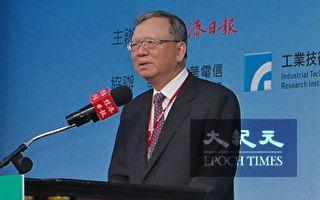 扮演數位經濟發動機 中華電聚焦4大重點