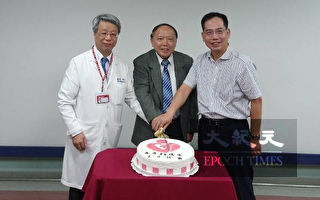 為恭醫院34周年院慶  頒發健康實踐楷模獎