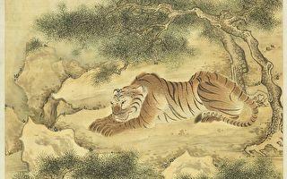 「虎帶三箭」 一樁奇夢助官府破案