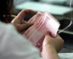网文:99%中国人收入真相 7.8亿人负债