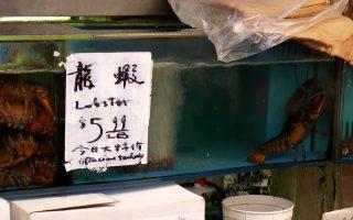 龙虾转内销大降价 餐馆打超值餐引客