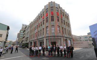 哈玛星贸易商大楼修复启用 再现金融第一街