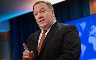 蓬佩奥:朝核威胁大幅减少前不会放松制裁