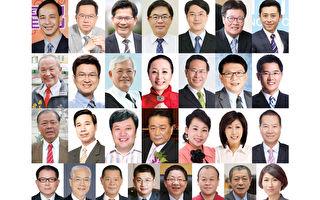 神韻交響樂團即將台灣巡演 29位政要致賀詞
