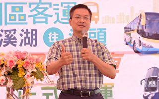 脸书不来了 台彰化市长:不怕比较 续拼绿能